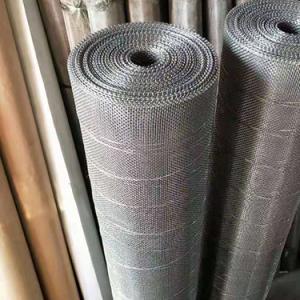 不锈钢丝网如何进行裹边的?