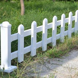 pvc护栏网如何安装