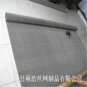 金属不锈钢丝网的产品及分类