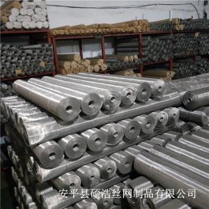 供应煤矿业使用的不锈钢网